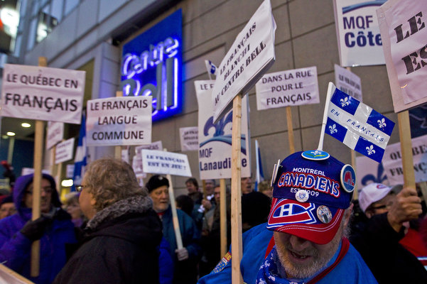 Protest against Montreal Canadiens' interim head coach Randy Cunneyworth